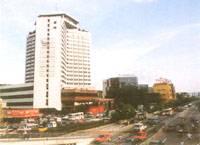 中山国际酒店
