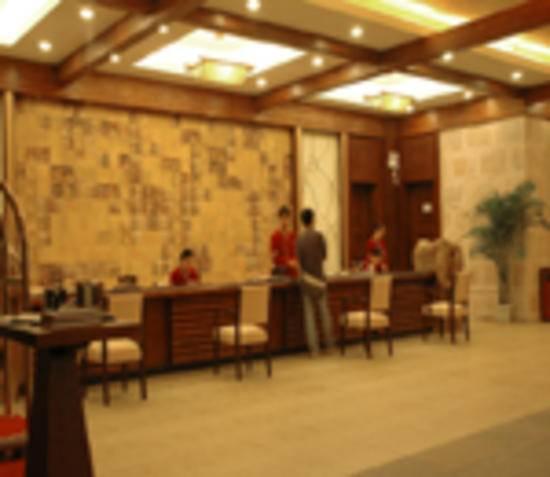 桂林龙胜温泉度假中心酒店,图二