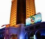 广西桂林金龙航空大酒店