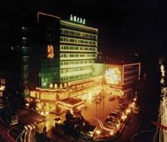 郴州金阳大酒店