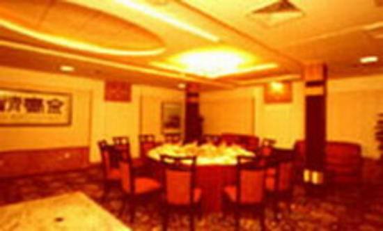 湖南湘泉大酒店,图二