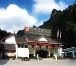 湘电国际酒店
