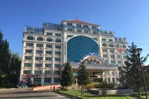 新疆阿勒泰布尔津神湖大酒店
