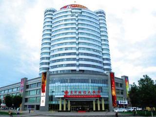 新疆昌吉市东升鸿福大饭店