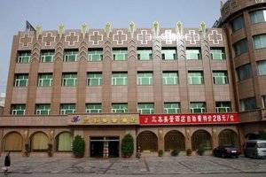 新疆喀什三本美景酒店