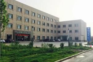 新疆喀什航空酒店