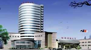 吐鲁番吐哈石油大厦
