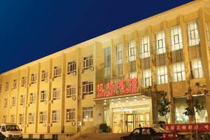 新疆乌鲁木齐市机场宾馆