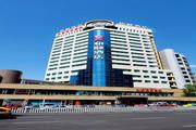 新疆烏魯木齊市和頤酒店(人民路店)