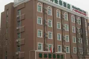 新疆乌鲁木齐格林豪泰酒店(新华南路店)
