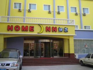 新疆乌鲁木齐如家(铁路局北京南路店)