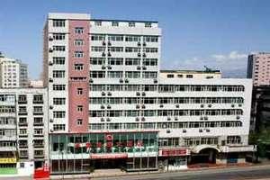 新疆齐鲁百瑞酒店