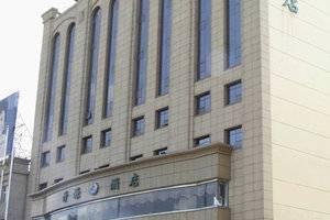 新疆乌鲁木齐市开源酒店