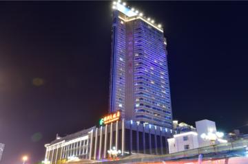 新疆烏魯木齊市綠洲大飯店(原兵團大飯店)
