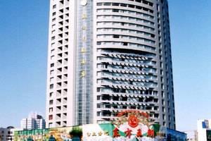 新疆乌鲁木齐市东方王朝大酒店