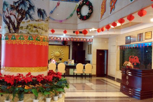 新疆奎屯汇德酒店