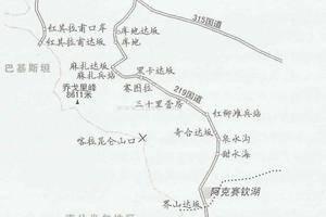 国道219线新藏段改建整治工程