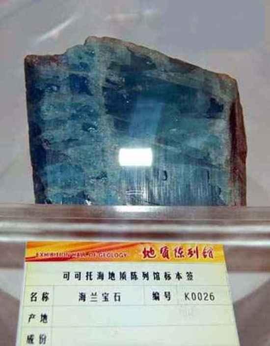 新疆富蕴可可托海国家地质公园地质陈列馆,图一
