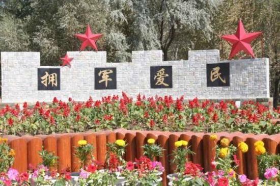 哈巴河县双拥公园,图二