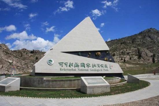 新疆富蕴可可托海国家地质公园地质陈列馆,图四