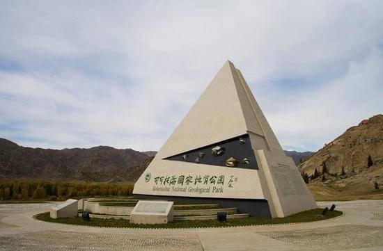 新疆富蕴可可托海国家地质公园地质陈列馆,图二