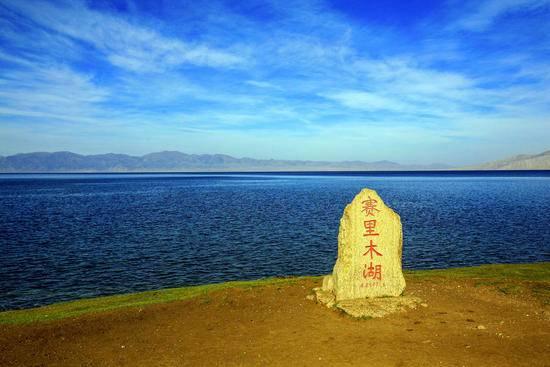 新疆博乐赛里木湖,图一