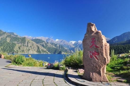 新疆昌吉天山天池风景区,图一