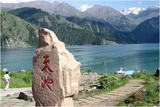新疆昌吉天山天池