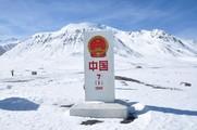 新疆喀什红其拉甫山口