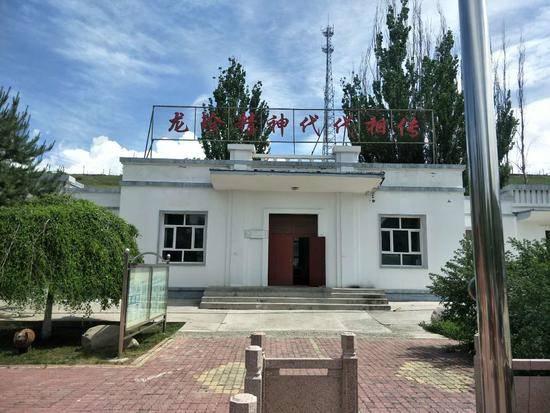 新疆兵团九师161团孙龙珍爱国主义教育基地,图二
