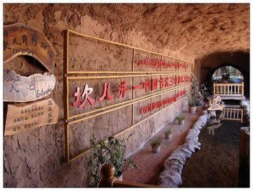 新疆吐鲁番坎儿井,图一