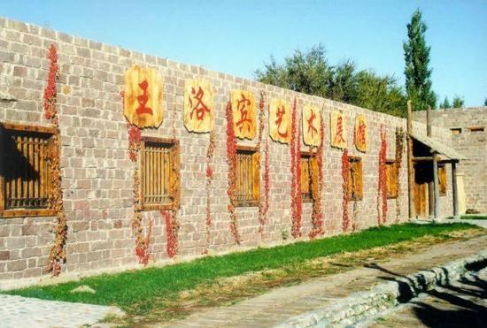 新疆乌鲁木齐达坂城区古镇,图三