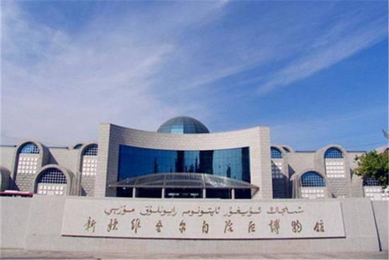 新疆乌鲁木齐博物馆,图二