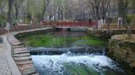 新建乌鲁木齐水磨沟景区