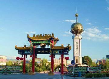 新疆伊犁特克斯八卦城,图二