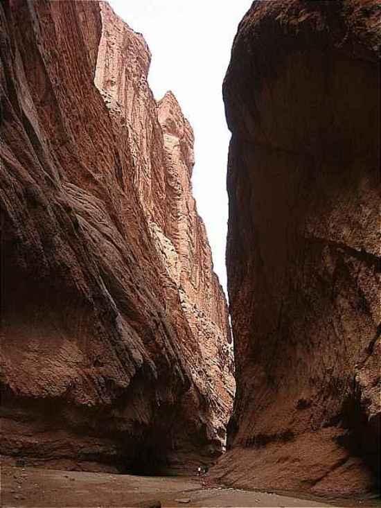 神秘峡谷情未了-天山大峡谷,图二十