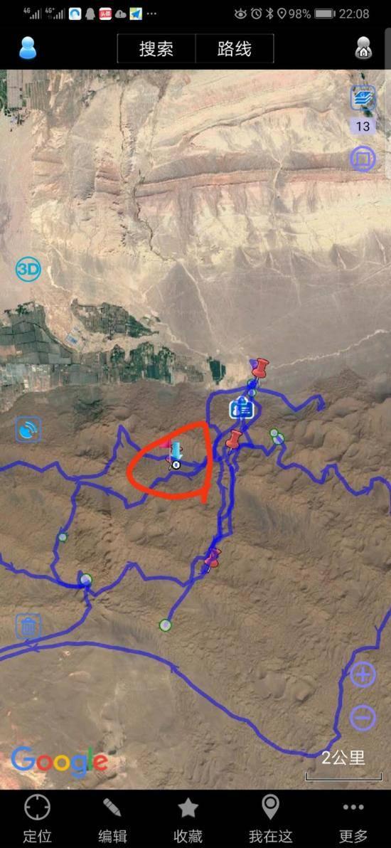 库姆塔格沙漠,图三