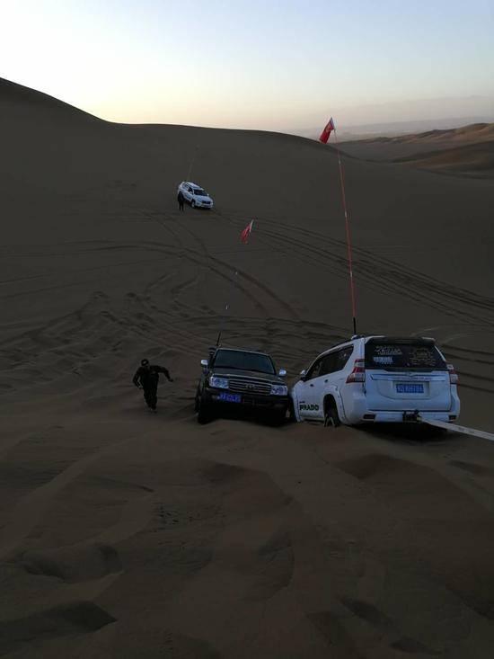 库姆塔格沙漠,图二