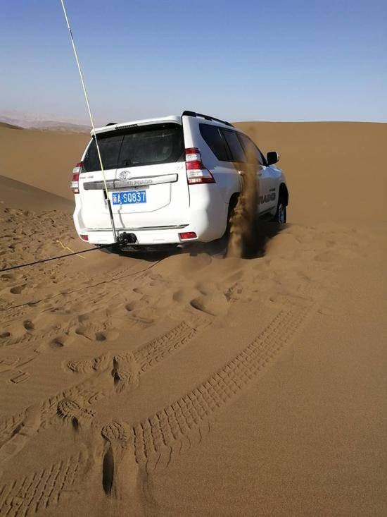 库姆塔格沙漠,图六