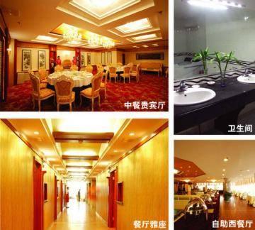 百吉大酒店
