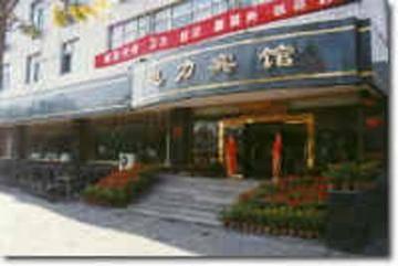 宁夏电力宾馆