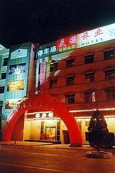 吴忠天鹅饭店