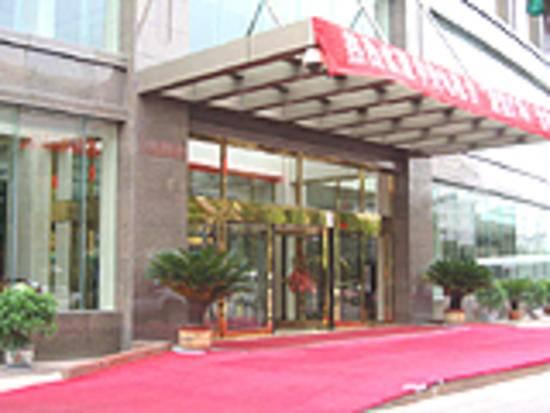 海悦建国饭店(Haiyue Jianguo Hotel),图一