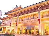 西京国际饭店