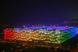 """华东五市北京.故宫.长城.颐和园 单飞11日""""纯玩游"""""""