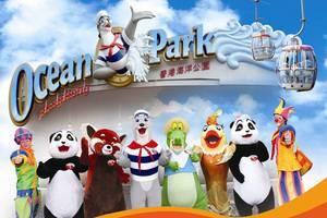 香港海洋公园、自由活动、澳门、深圳、珠海6天团