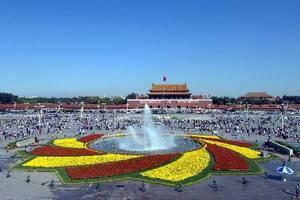 北京.故宫.长城.颐和园+大连二日+烟台.蓬莱.威海.青岛.济南 单飞双卧12日