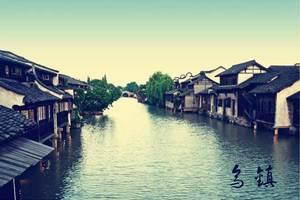 """完美江南南京.杭州.上海.苏州.无锡+双水乡""""乌镇.西塘""""双飞8日游"""