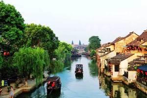 亲子游长沙.韶山.湖南大学.张家界.华东南京.木渎.上海单飞12日游