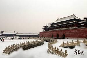 量身定制-北京大连青岛十二日游